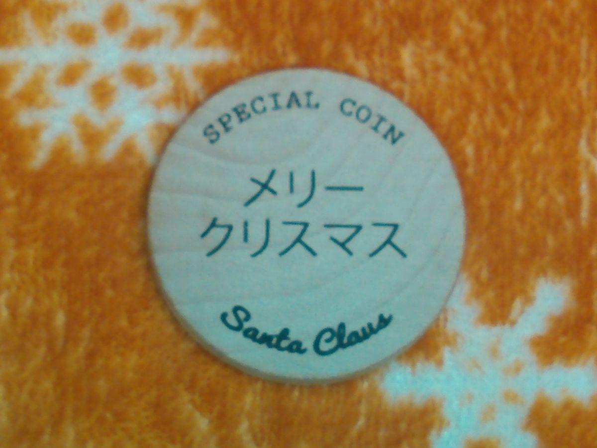 Santa coin reverse side