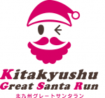 Kitakyushu Great Santa Run Logo